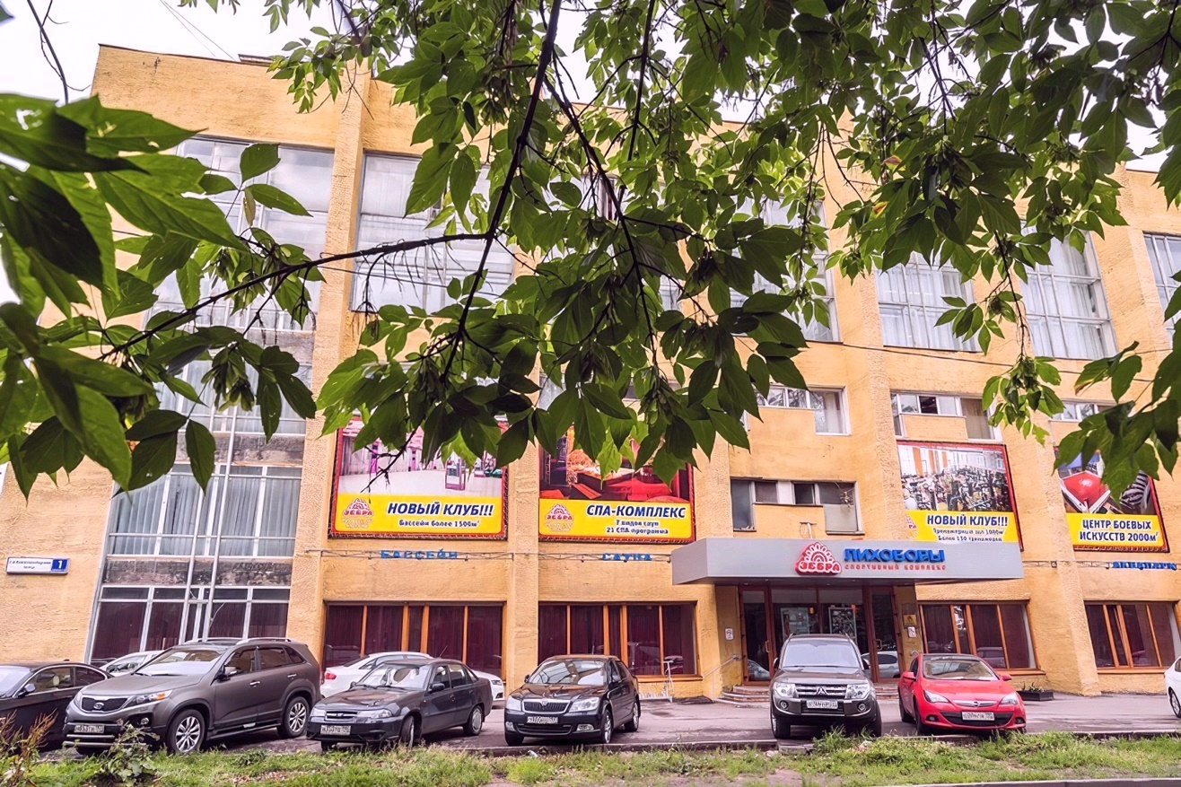 Клуб лихоборы москва локомотив москва детский клуб