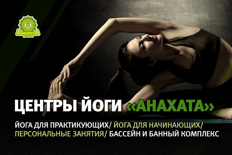 http://yoga-moscow.ru/