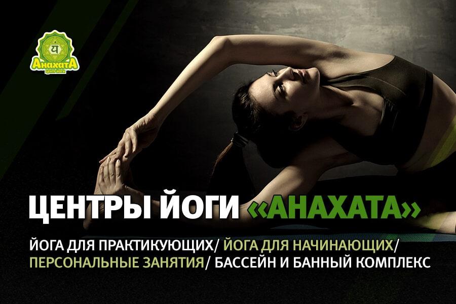 сеть фитнес клубов москвы